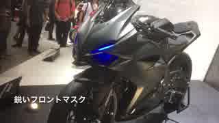 2015年東京モーターショーに行ってきた【