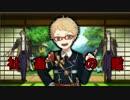黒田組が はい はい はい 【楽器集めBGMにでも】