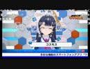 【ウェザーロイドがメインMC!!】SOLiVEナイト@ニコ生 20151015 パート3