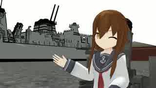 【艦これ】 じーちゃん提督が着任しまし