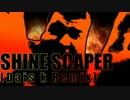 SHINE SCAPER(Dais k Remix)