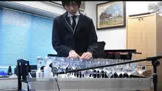 【弾いてみた】グラスハープで桜ノ雨【衣替え】 thumbnail