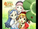 人気の「童話迷宮」動画 115本 -...