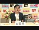 LIVE B`s-LOG 【アイドリッシュセブン】【闘TV(火)①】前半