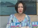 【日本の敵】国連は素人が偏見で一国を貶める差別機関だった[桜H27/11/2]