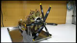 星型エンジンを回してみた【18気筒二重反