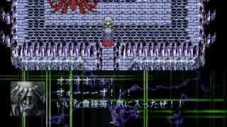 【フリゲ】DarkNecklofar名言・名シーン集16