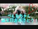 祝!ぺん誕!【冬夜】ジグザグシンセサイザ【お祝いに踊ってみた♪】