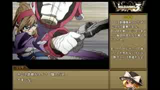 WILD ARMS Advanced 3rd 【RTA】8:49:28 P