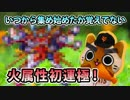 【モンスト実況】長いこと集めてた火属性初運極!【7体目】