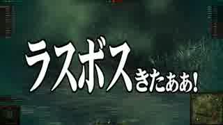 【WoT】 方向音痴のワールドオブタンクス Part24 【ゆっくり実況】