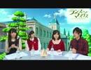 ランス・アンド・マスクス ~ナイト・オブ・ザ・ニコ生~ 第02回 (1/2)