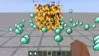 【Minecraft】バニラで動く!ダイヤのスポ