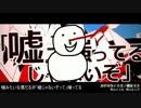 カゲロウデイズ冬版『雪だるまデイズ』歌ってみた ver.みゅさん