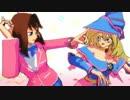 【遊戯王MMD】杏子とBMGで「今日もハレバレ」