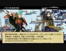 【刀剣乱舞】ふんわり史実寄りサ/ンホ/ライメソン集