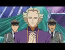 遊☆戯☆王ARC-V (アーク・ファイブ) 第80話「次元を越えた再会」