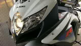 【GSX-R750】初心者が買った初めての大型バイク