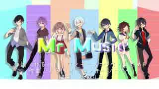 【オリジナルMV】 Mr.Music 【黒尾乃氷園