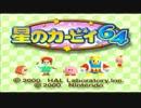 【4人実況】大暴走する星のカービィ64 ミニゲーム大会