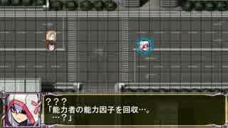 幻想のフロンティアX外伝 episode11 2/2