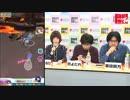 『バトルガール ハイスクール』最新情報公開SP【闘TV(金)②】前半