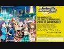 THE IDOLM@STER LIVE THE@TER DREAMERS 02「アライブファクター」試聴動画