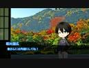 【刀剣CoC】雅な兼さんと『来客?』反省会