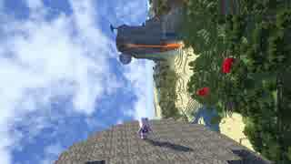 【Minecraft】重力に魂を縛られずに生きて