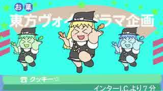 クッキー☆食べたいUDKBB神社.SUSHI