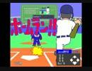 J a v a 野 球 先 輩