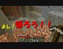 【Minecraft】ぺん活R(リベンジ)5日目【洞窟探索2】