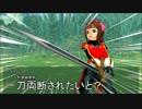 【卓M@s】ラクシア戦隊ガンパレンジャー 13-3【SW2.0】