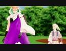 【MMD刀剣乱舞】エンゼルフィッシュ【岩融+今剣】