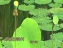 『別れの指切り』台湾語版2…郭大誠「最後的談判(口白)」