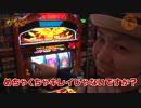 ガチジャブ♯11(ハナハナホウオウ-30)(前
