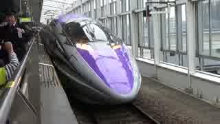 【岡山駅】 エヴァ500系新幹線見てきた