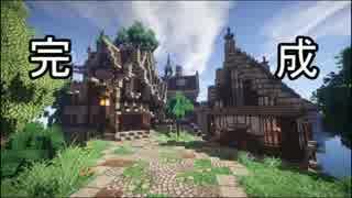 【Minecraft】ゆっくり街を広げていくよ part23-2
