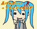 【スーパーHighで】高音厨音域テスト 歌ってみた【せど】