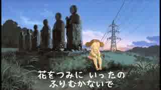 【となりのトトロ】まいご(カラオケ)【