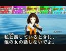 乙女ストーム!でさくっと滅びろ艦これRPG【5】