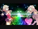 【ボーマス33/CeVIO FeSTA!】 ONEAⅡ-オネ
