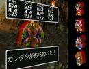 【アイマス】 ラパンの書 ノアニール編 その5 【ドラクエ3】