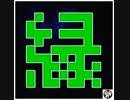 【フリーBGM】縁 -ENISHI-【チップチューン系】