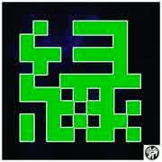 【フリーBGM】縁 -ENISHI-【チップチュー