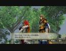 【刀剣乱舞】陸・へしが戦国無双4エンパを遊んでみた 2【偽実況】