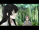 櫻子さんの足下には死体が埋まっている 第3話