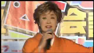 【降臨してみた】小林幸子【ニコニコ町会