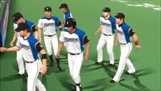 野球少年専属調教師.ZenhanRasuto25