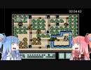 【ボイスロイド実況】茜と葵のゲーム日記2